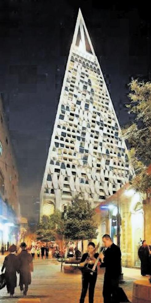 "The plan for Jerusalem's newest high-rise building, the ""Freedom Pyramid,"" designed by Jewish-American architect Daniel Libeskind, was approved by the city's building committee on May 16, 2015.  (Daniel Libeskind, Yigal Levi)"