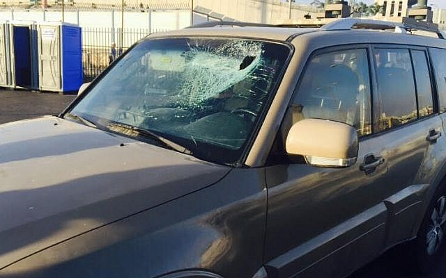 An illustrative image of a car windshield shattered by stone-throwers in the West Bank, July 3, 2015. (IDF Spokesperson's Unit)
