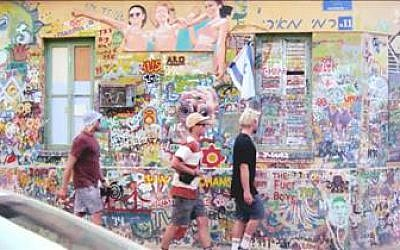 The surf-seeking G-Bros on their explorations of Tel Aviv (Courtesy Down Days)