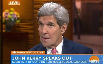 US Secretary of State John Kerry speaks on NBC's Today show on July 24, 2015 about the Iranian nuclear deal. (Screenshot/NBC)