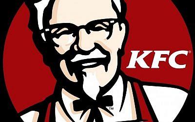 KFC's iconic 'Colonel Sanders' logo.