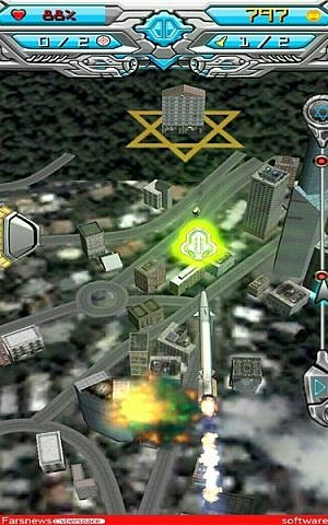 A screenshot from an Iranian mobile game unveiled July 10, 2015, which simulates an attack on Israel.