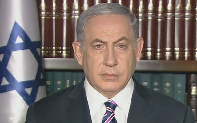 File: Prime Minister Benjamin Netanyahu speaks to ABC News on the Iran nuclear deal, July 19, 2015 (screenshot: ABC)