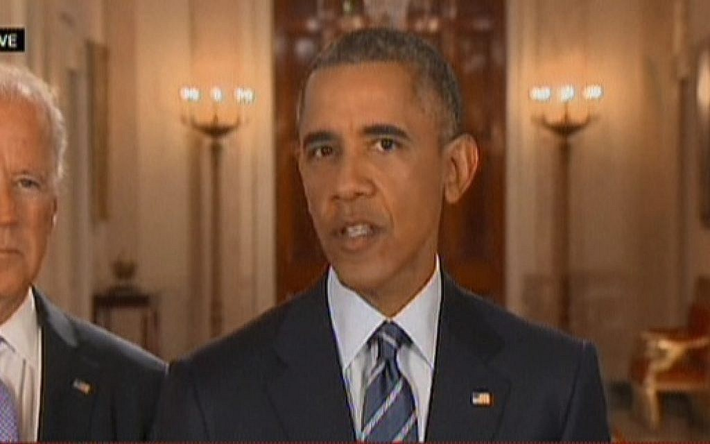 US President Barack Obama and Vice President Joe Biden in Washington on July 14, 2015. (Screen capture: France24)