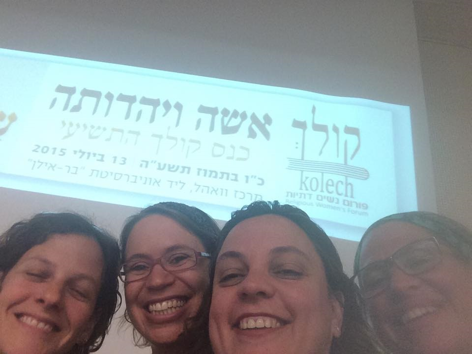 Participants in Kolech's partnership minyan panel, July 13, 2015. (courtesy Nurit Jacobs Yinon)