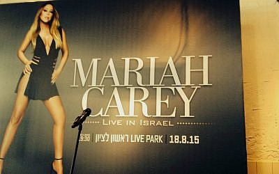 Tickets for Mariah Carey's upcoming concert on August 18 in the Rishon Lezion arena went on sale Wednesday morning (Photo credit: Jessica Steinberg/Times of Israel)