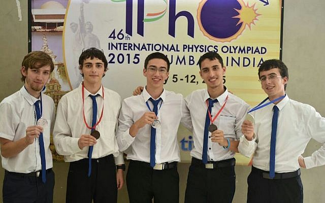 (L to R) Tom Segal, Moran Shapira, Shaked Rosenstein, Ilan Mitnikov, and Nir Jacob Maron show off their medals July 12, 2015 (Courtesy)