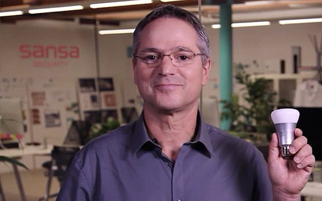Sansa Security's Koby Sella discusses Internet of Things security (Courtesy)