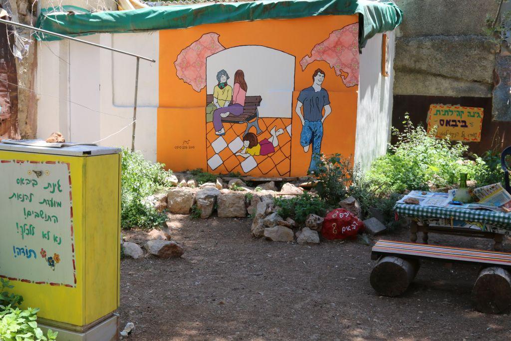 Street art in the Shevet Tzedek neighborhood of Jerusalem (Shmuel Bar-Am)