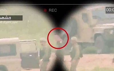 Screen capture from a Hamas video allegedly showing the-then commander of the IDF Benny Gantz near the border during the fighting of Operation Protective Edge in 2014. (YouTube/TheAbuwaled)