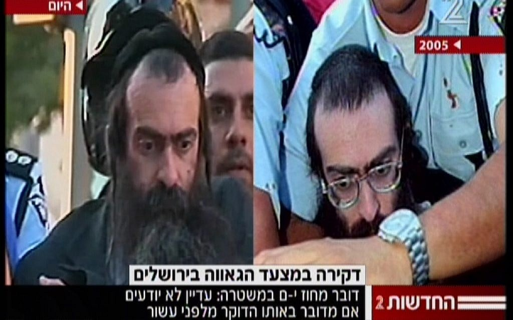 Side by side pictures showing the a suspect in a stabbing attack on July 30, 2015 and Yishai Schlissel, convicted of stabbing three people at a gay pride event in Jerusalem in 2005. (screen capture: Channel 2)