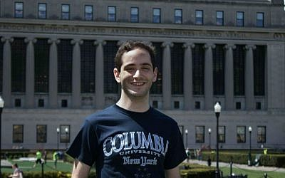 Former ultra-Orthodox Jew Srully Stein is now a student at Columbia University in New York. (courtesy)