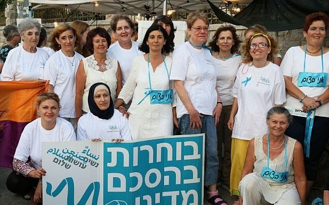 Women Wage Peace activists near the Prime Minister's Residence. (Eric Cortellessa/Times of Israel)