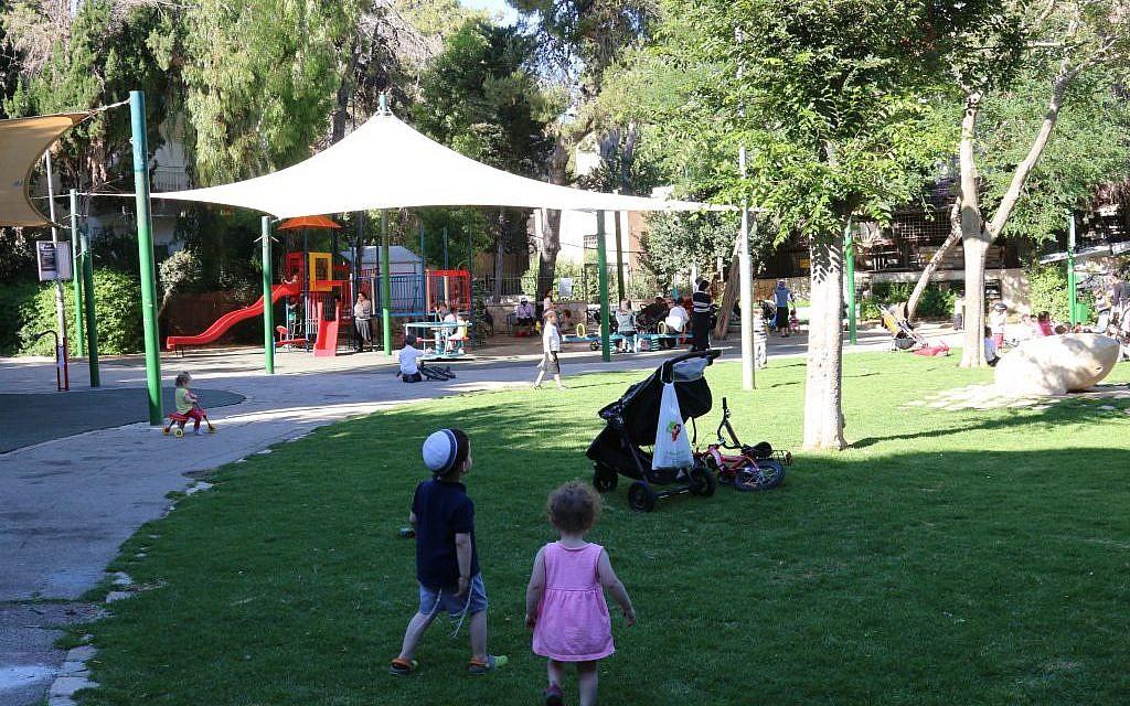Eliezer Yellin Park (Shmuel Bar-Am)