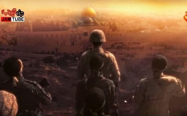 A still image from a recently released animation clip shows Muslim soldiers before attacking Jerusalem. (Screen capture)