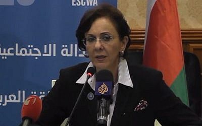 Jordanian UN official Rima Khalaf who heads the Beirut-based U.N. Economic and Social Commission for Western Asia. (YouTube/UNESCWA)