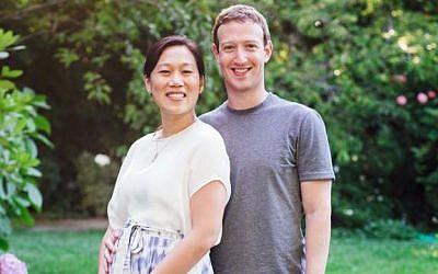 Mark Zuckerberg and a pregnant Priscilla Chan on Friday July 31, 2015. (Facebook/Mark Zuckerberg)
