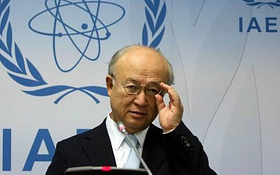 International Atomic Energy Agency (IAEA) director general Yukiya Amano of Japan addresses the media during a news conference after a meeting of the IAEA board of governors at the International Center in Vienna, Austria, Tuesday Aug. 25, 2015. (AP Photo/Ronald Zak)