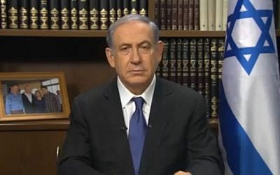Prime Minister Benjamin Netanyahu addresses US Jews on the Iran nuclear deal in a live webcast, Tuesday, August 4, 2015 (screen capture)