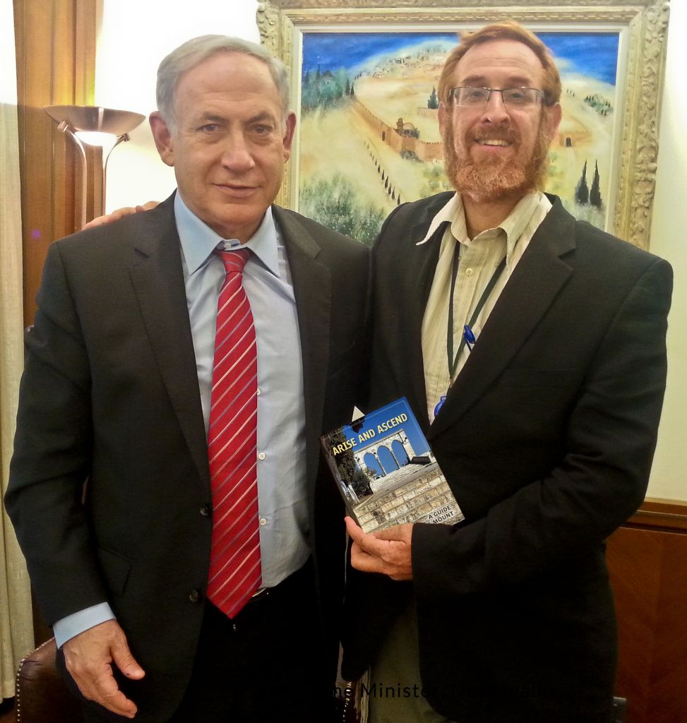 Temple Mount activist Yehuda Glick hands Prime Minister Benjamin Netanyahu a copy of the guidebook Arise and Ascend (courtesy Yehuda Glick)