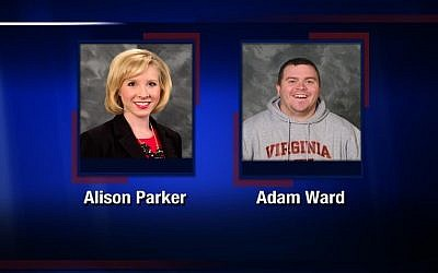 Alison Parker and Adam Ward, two employees of Virginia's WDBJ-TV station who were killed in a mall shooting on Wednesday, August 26 2015. (Screen capture, Twitter.com)