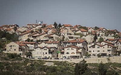 View of the settlement of Givat Zeev, near Jerusalem. (Hadas Parush/Flash90)