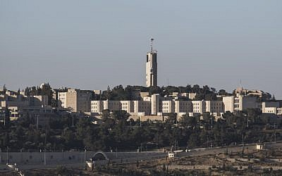 View of the Hebrew University on Mount Scopus seen from Jerusalem's Old City, on June 10, 2015. (Hadas Parush/Flash90)