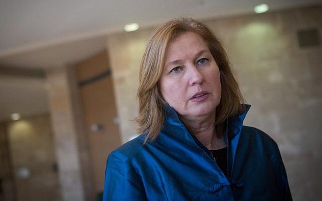 Zionist Union MK Tzipi Livni speaks to the press in the Knesset on July 29, 2015. (Miriam Alster/Flash90)