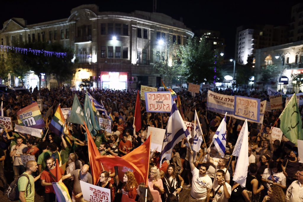 Thousands of Israelis attend an anti-violence and anti-homophobia ralliy in Jerusalem, on August 01, 2015 (Photo by Yonatan Sindel/FLASh90)