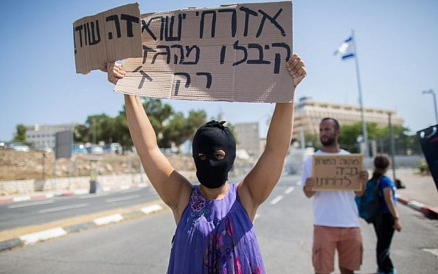 Activists protest outside the Prime Minister's Office in Jerusalem against the gas agreement on August 16, 2015. Yonatan Sindel/Flash90)