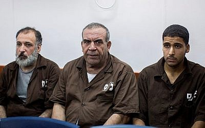 A group of terrorists involved in the terror attack near Shvut Rachel on June 29, where Malachi Rosenfeld was murdered, is seen at Israel's Ofer military court near the West Bank city of Ramallah on August 17, 2015. (Yonatan Sindel/Flash90)