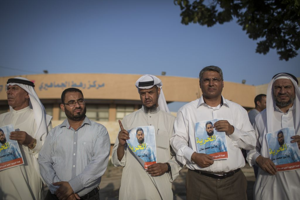 Palestinians and Bedouins demonstrate for the release of Palestinian prisoner Mohammad Allaan, in the Bedouin city of Rahat in south Israel, on August 18, 2015. (Hadas Parush/Flash90)