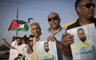 Palestinians and Bedouins demonstrate for the release of Palestinian prisoner Muhammed Allaan, in the Bedouin city of Rahat in south Israel, on August 18, 2015 (Hadas Parush/Flash90)