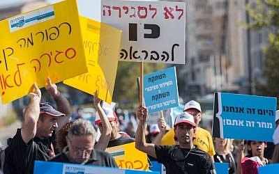 Israel Broadcast Authority employees march in Jerusalem on August 30, 2015, to protest mass layoffs affecting fellow employees.  (Yonatan Sindel/Flash90)