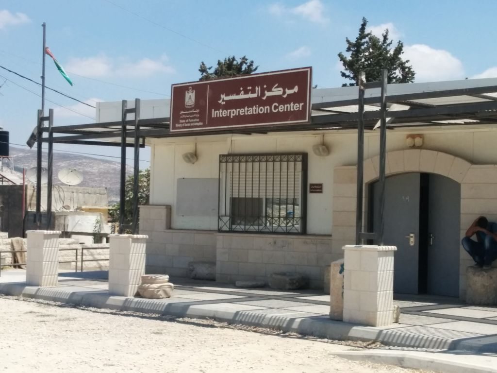 A Palestinian Authority Interpretation Center at Sebastia in the West Bank (Ilan Ben Zion/Times of Israel staff)
