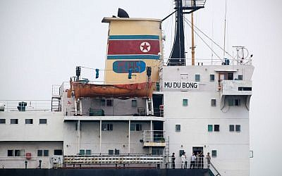 North Korean cargo ship Mu Du Bong sits anchored in the port of Tuxpan, Mexico, after it accidentally ran aground off Mexico in July 2014, in this April 9, 2015 photo. (Felix Marquez/AP)