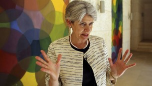 The chief of the UN's education and culture agency, Irina Bokova of Bulgaria, gestures during an interview with The Associated Press at the Global Forum for Youth, Peace and Security, in Madaba, Jordan, Friday, Aug. 21, 2015. (AP/Raad Adayleh)