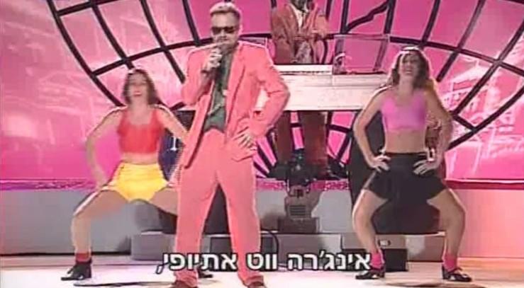 Nigel HaAdmor performs on Israeli TV (YouTube Screenshot)