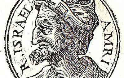 King Omri (Amri) (Wikipedia)