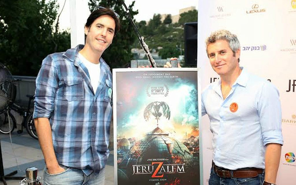 Doron (left) and Yoav Paz at a Jerusalem Festival premiere screening of their new English-language horror flick, 'JeruZalem.' (courtesy)