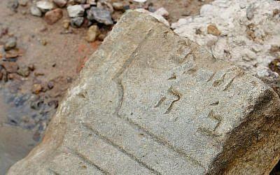 A fragment of a Jewish tombstone lies exposed along the Vistula River in Warsaw, Poland, on Aug. 25, 2015. (AP Photo/Czarek Sokolowski)