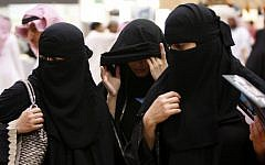 Illustrative: Saudi women visit the Saudi Travel and Tourism Investment Market fair in Riyadh, Saudi Arabia, on March 29, 2010. (AP/Hassan Ammar)