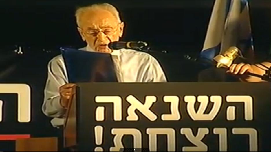 Shimon Peres speaks at a demonstration in Tel Aviv, August 1, 2015 (Channel 10 screenshot)