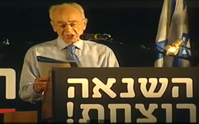 Shimon Peres speaks at a demonstration in Tel Aviv, August 1, 2015 (Channel 10 screenshot)
