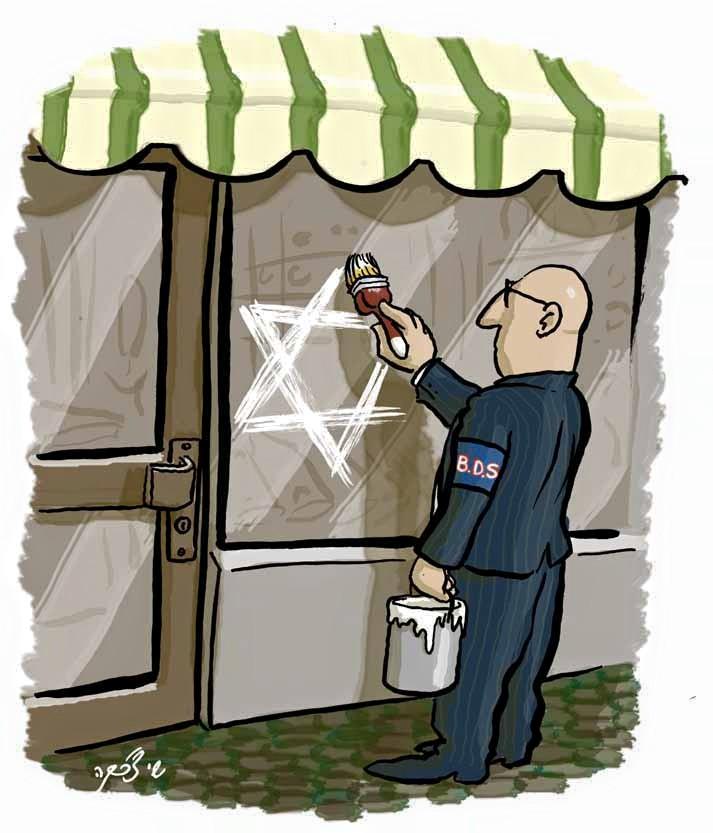 A caricature posted by Israel artist Shay Charka courtesy/Shay Charka