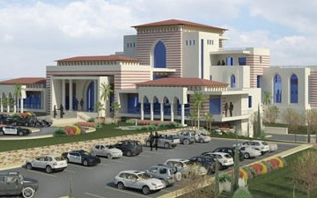 The Presidential Palace planned to be built near Ramallah, in a computer-generated image on the website of PECDAR, the Palestinian Economic Council for Development and Reconstruction.  (Screen capture)