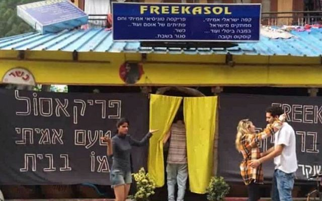 The Freekasol cafe in Kasol, India (YouTube screen capture)