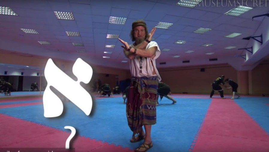 Yehoshua Sofer demonstrates an Aleph move in Abir Qesheth (YouTube screenshot)