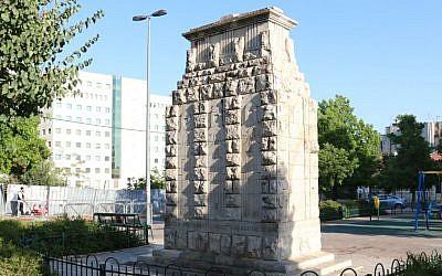 Romema's Allenby Square, where the Turks surrendered (Shmuel Bar-Am)