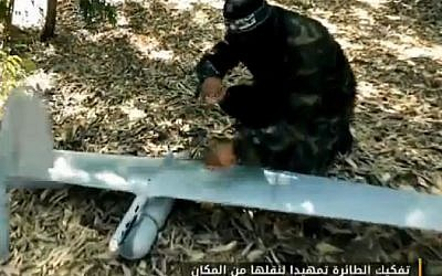 A Hamas video aired on Aqsa TV purports to show a captured Israeli drone. (Screenshot/Aqsa TV/Ynet)